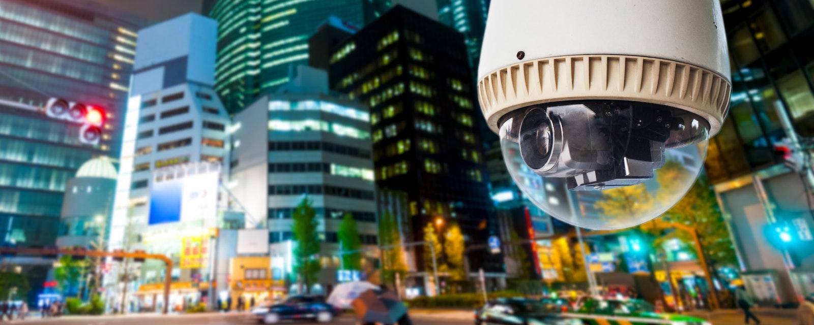 Surveilance Image