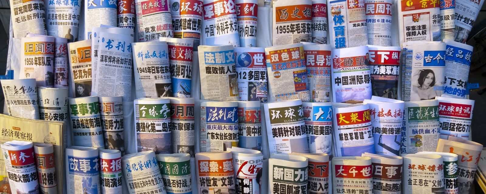 chinese-newspapers