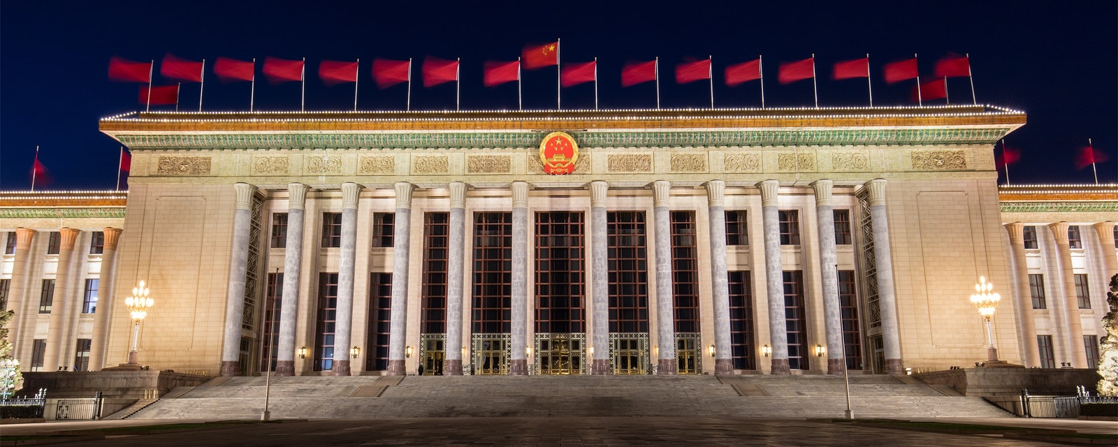 China's,Great,Hall,Of,The,People,At,Night