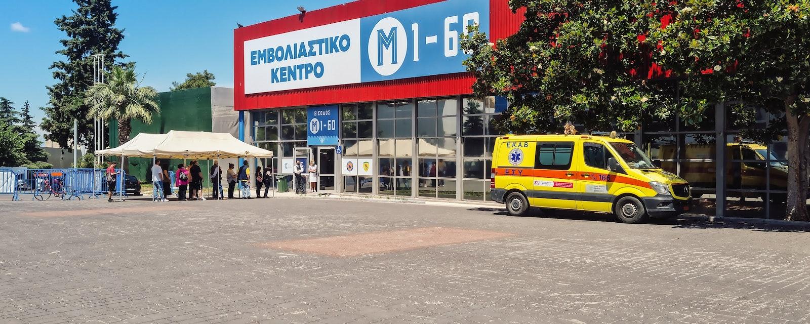 Thessaloniki,,Greece,-,June,15,2021:,Mega,Covid-19,Vaccination,Center